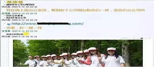 诗敏与龙8国际pt老虎的对话截图