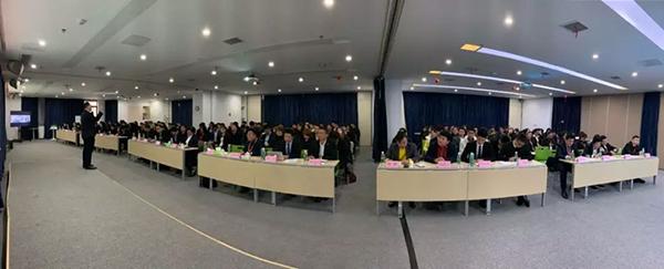 龙8国际pt老虎年度总结会议长沙主会场