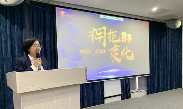 龙8国际pt老虎总经理曾吉元女士进行分享