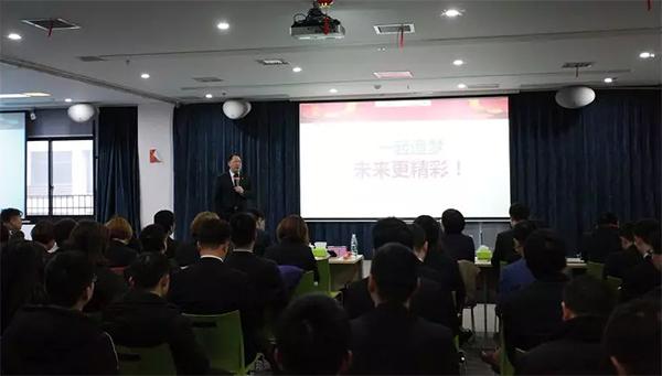 龙8国际pt老虎全体伙伴认真聆听单仁董事长的分享