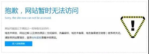 龙8国际官网首页无法访问截图