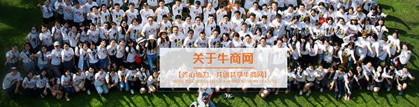 龙8国际pt老虎全体成员