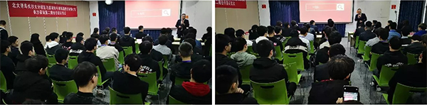 北大青鸟大计校区教学校长陈高峰发言
