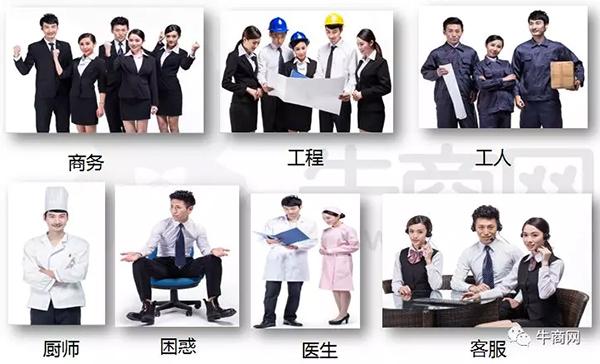 龙8国际pt老虎素材库人物组图2