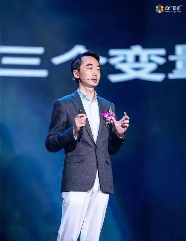 润米咨询创始人、互联网转型专家刘润老师