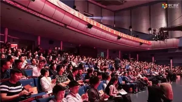 第十届中国电子商务十大牛商颁奖盛典-现场图