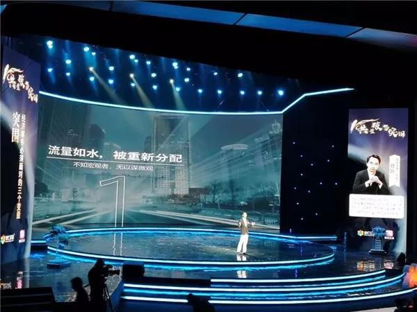 刘润老师发表《突围:寒冬突围必须面对的三个变量》