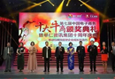 第七届中国电子商务全国十大牛商出炉