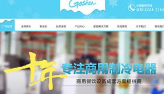 【广州营销型网站案例】广州梦道超级营销型网站3个月总询盘达180个