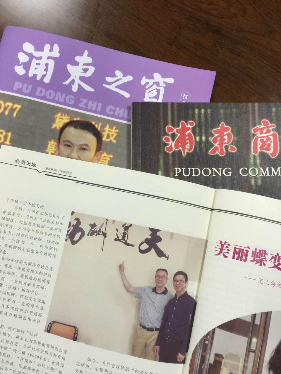 牛商网免费辅导企业转型互联网,上海媒体给赞