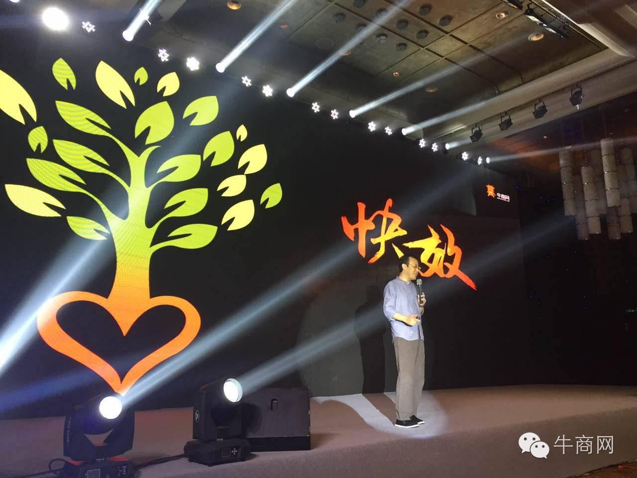 """30天转型见效! 牛商网为中国传统企业插上""""互联网+""""的翅膀"""