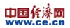 中国经济网:第五届中国电子商务十大牛商评选结果出炉