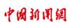 中国新闻网:第五届中国电子商务十大牛商名单出炉