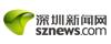 深圳新闻网:移动时代粉丝做主 第五届中国电子商务十大牛商出炉