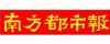 """南方都市报:""""中国电子商务十大牛商""""在深出炉,保安大叔也能玩转微营销?"""