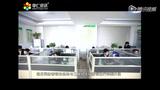 十大牛商—邹海燕(多乐畜牧)