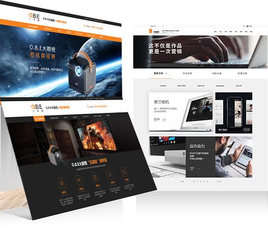 抢先占领网络龙8国际龙88市场