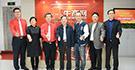 """贺州市副市长带队考察,寄语龙8国际pt老虎""""帮助更多企业在网上牛起来"""""""