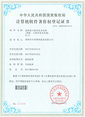 营销型小程序发布系统证书