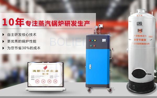红川锅炉-营销型网站案例展示
