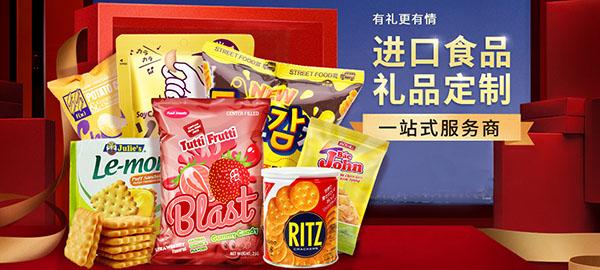 无锡麦客西尔食品有限公司-营销型网站案例展示