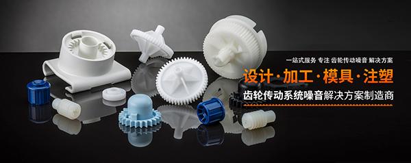 优泰模具工业(深圳)有限公司-营销型网站案例展示