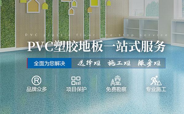 泰州市凤城橡塑有限公司-营销型网站案例展示