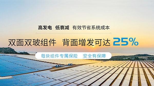 宁波瑞元天科新能源材料有限公司-营销型网站案例展示