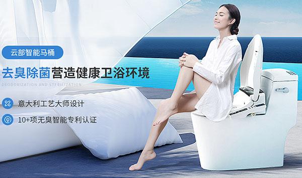 南京云部智能科技有限公司-营销型网站案例展示