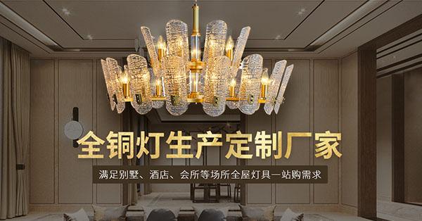中山市昱捷照明电器有限公司-营销型网站案例展示