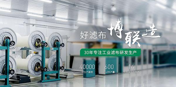辽宁博联过滤有限公司-营销型网站案例展示