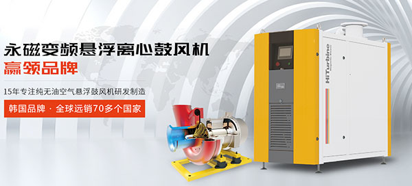海拓宾悬浮技术(深圳)有限公司-营销型网站案例展示