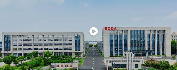 江苏博大数控成套设备有限公司-营销型网站案例展示