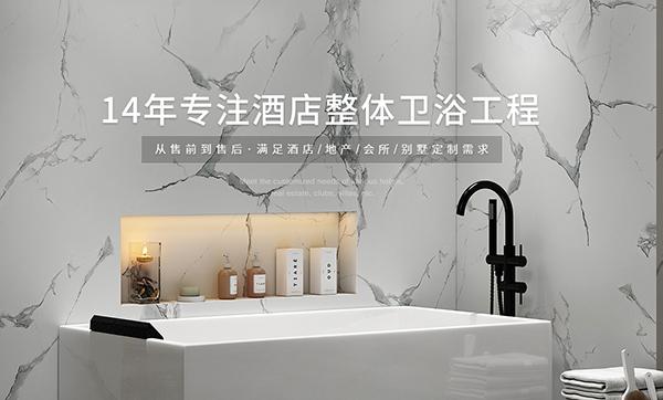佛山市卓尔曼卫浴有限公司-营销型网站案例展示