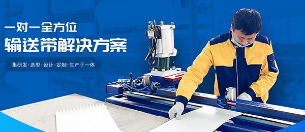 无锡艾帝斯机械设备有限公司-营销型网站案例展示