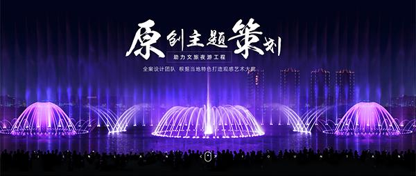 杭州金蓝喷泉有限公司-营销型网站案例展示