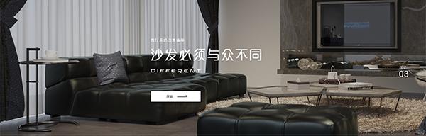 深圳市科莱斯特家具有限公司-营销型网站案例展示