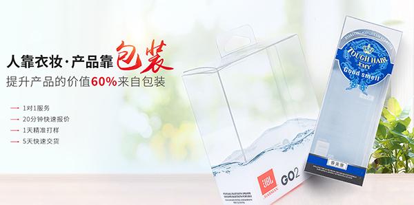 深圳万利科技有限公司-营销型网站案例展示