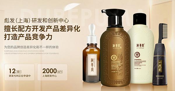 江苏彪发化妆品有限公司-营销型网站案例展示