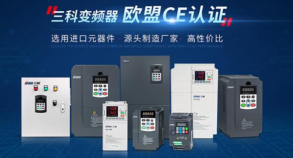 杭州三科变频技术有限公司-营销型网站案例展示